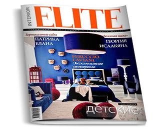 La guardería de Vélez-Rubio en Elite magazine (rusia) Выпуск Июнь №6 | 82