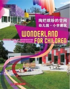 Kindergarten in Velez-Rubio / 瓦莱斯·卢比奥幼儿园